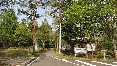 hutagou_140517_01.jpg